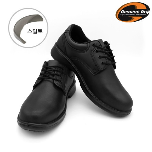 Style Boston Lace 3020 FG Steel Toe